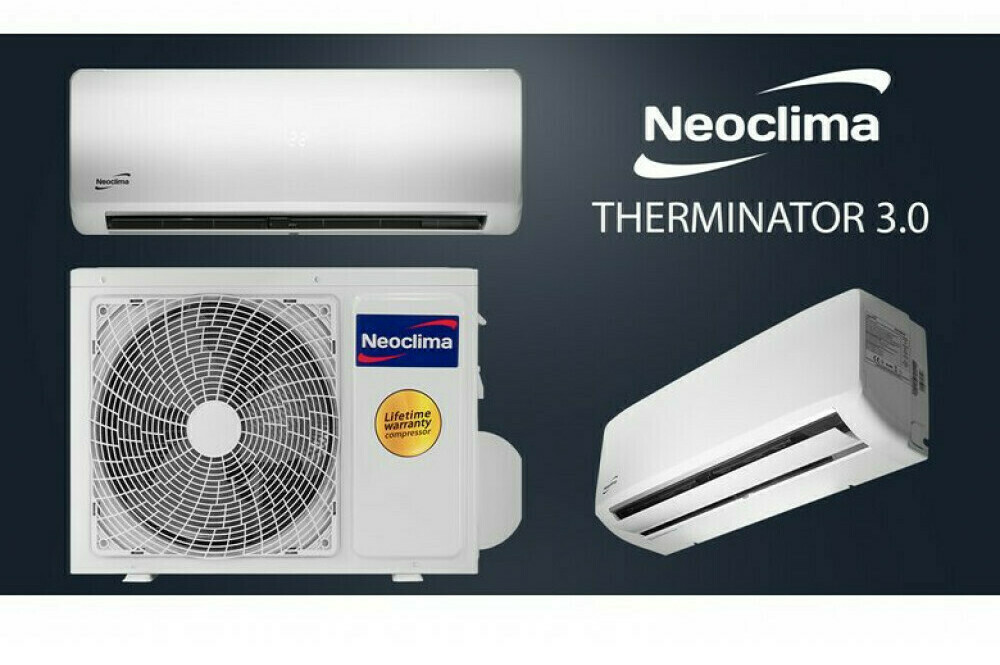 Neoclima NS/NU-18AHX